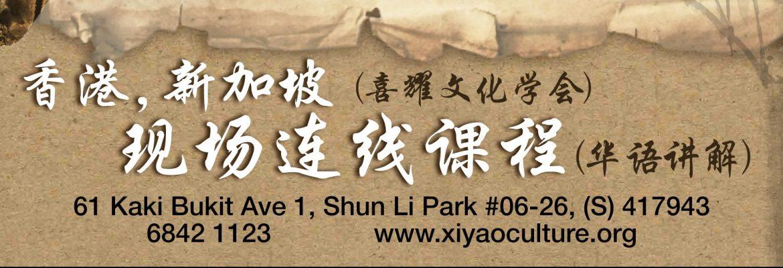 当代新儒家对时代的回应──从梁漱溟到霍韬晦
