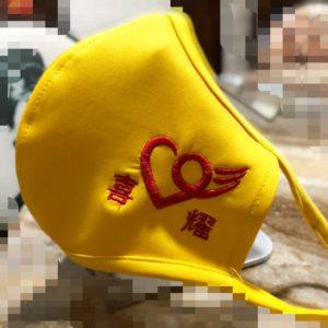 黄色喜耀口罩(中码)